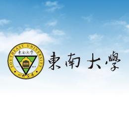 南京iso14001认证