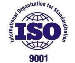 iso9001流程
