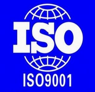 iso体系认证机构