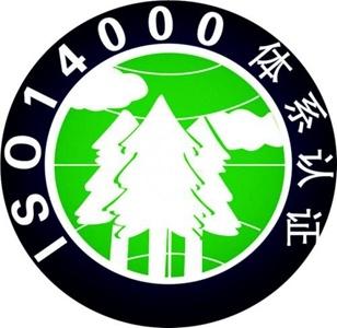iso4000认证
