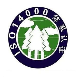 中国iso认证机构