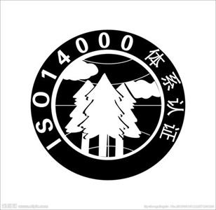 iso4001认证