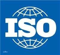 南京信息技术服务认证